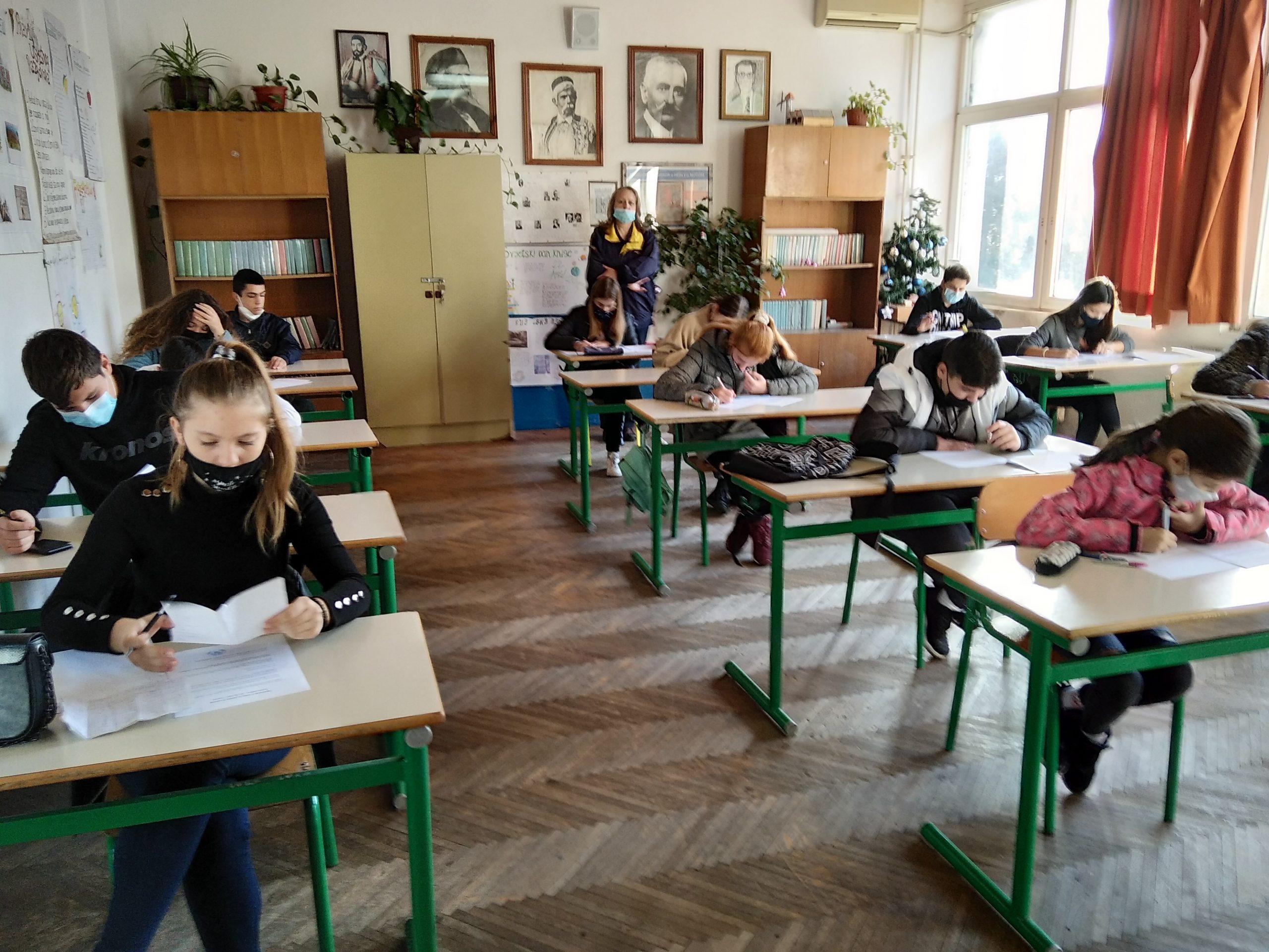 Školsko takmičenje u znanju